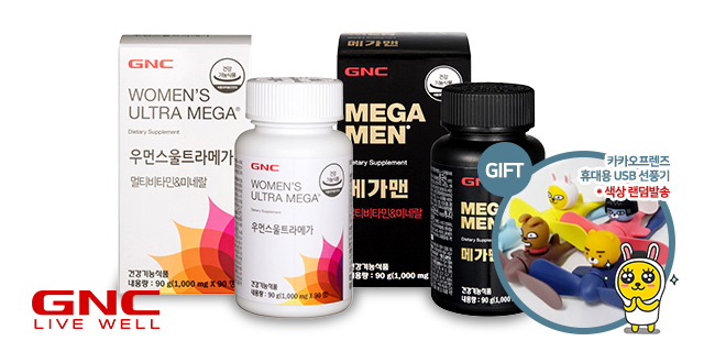 [GNC] 6월 브랜드위크+사은품 증정!