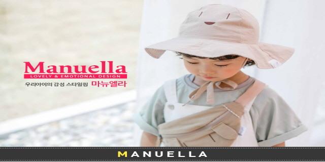 [마뉴엘라] 키즈 썬햇/가방 선물전