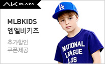 YOUNG STREET BRAND MLB키즈