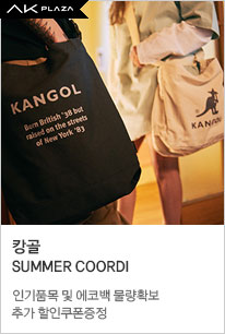 KANGOL F/W NEW ARRIVAL!UP TO 40% SEASON OFF!최고 20% COUPON 증정!백팩 5만원대! 크로스백 5만원대!히든백팩 / 쓰리웨이 백팩 구매 시