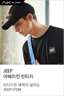 JEEP 여름신상입고 기본 반팔티 29,000원~