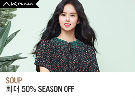 SOUP최대 50% season off