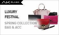 [AKPLAZA] Luxury Festival