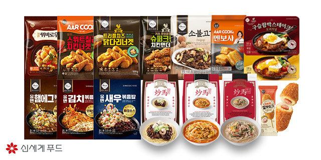 신세계푸드 피코크&올반 간편식품