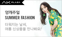 영캐주얼 SUMMER FASHION