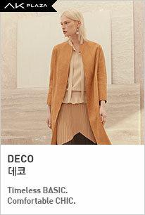 데코 (DECO)