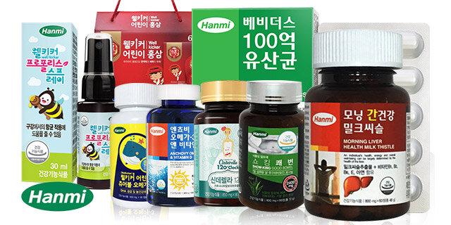 한미약품 건강식품 대전