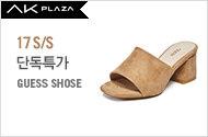 17S/S 단독특가 GUESS SHOS