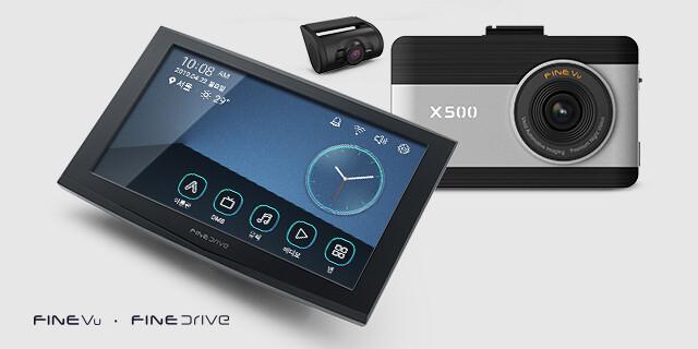 파인뷰 X500 F/F 블랙박스 IPS패널