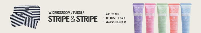 'W.DRESSROOM / FliegerSTRIPE & STRIPE AK단독 상품!UP TO 50 % SALE '추가할인쿠폰증정