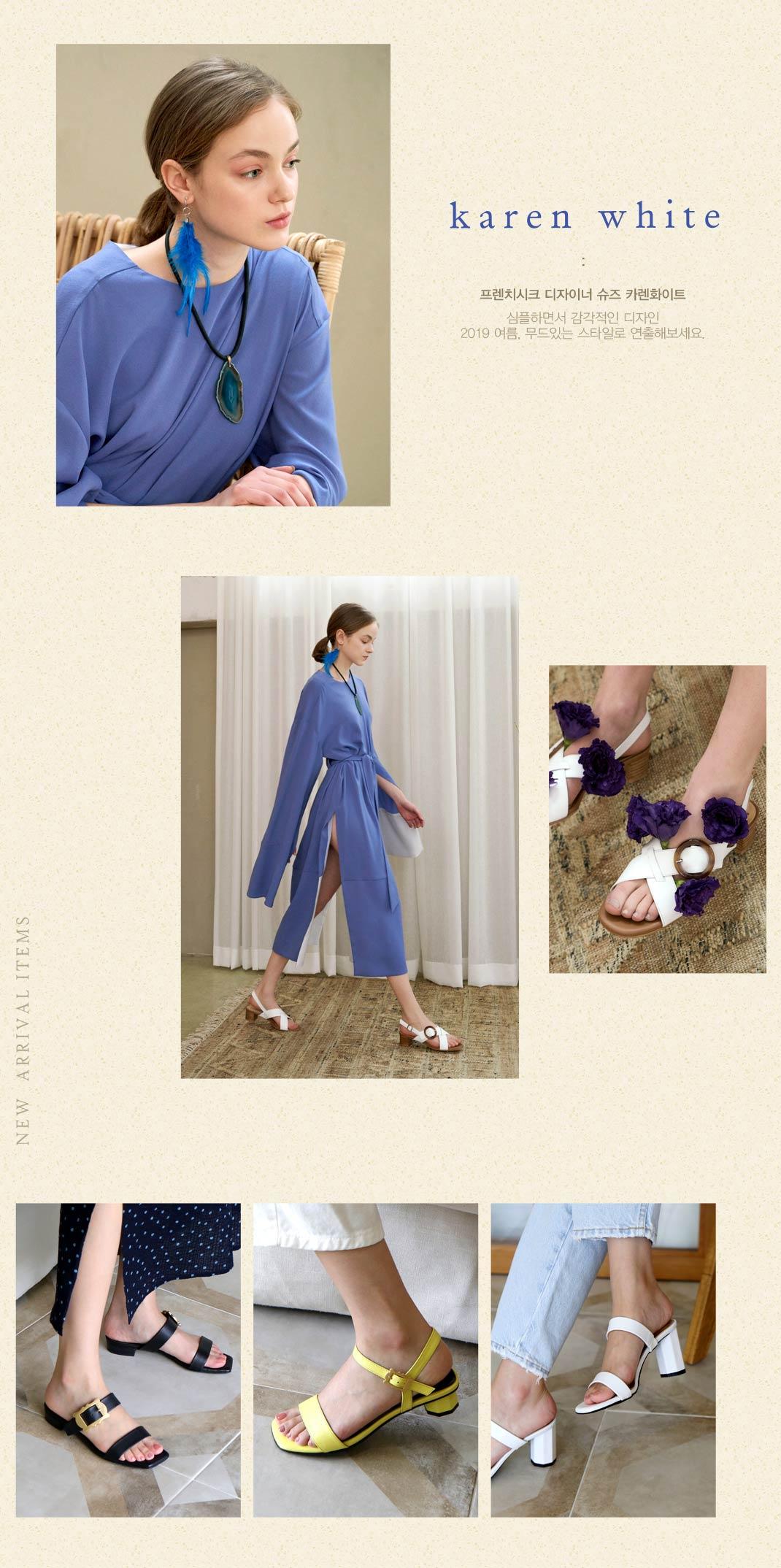 [카렌화이트]Summer Shoes Collection