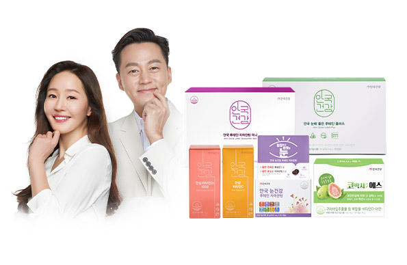 [안국건강] 루테인 외 브랜드 세일♥