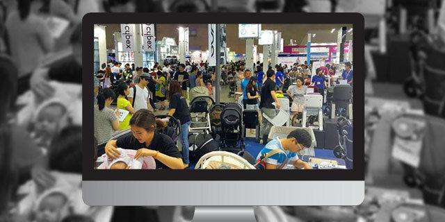 온라인 속 유아동박람회