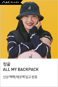 캉골 All My BACKPACK