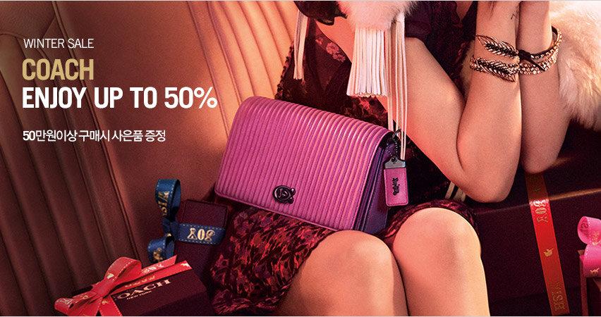 WINTER SALECOACHENJOY UP TO 50% 50만원이상 구매시 사은품 증정