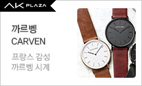 [AKPLAZA] CARVEN WATCHES 까르벵