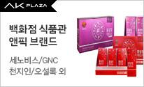 백화점 식품관 &PICK(앤픽) 통합전