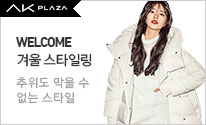 [AK_PLAZA]웰컴 F/W LOOKBOOK