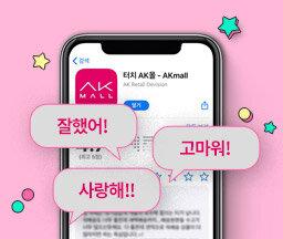 4월 앱 리뷰 이벤트♥