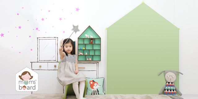 [맘스보드]우리아이 최고의 선물