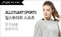 질스튜어트 스포츠 신규입점