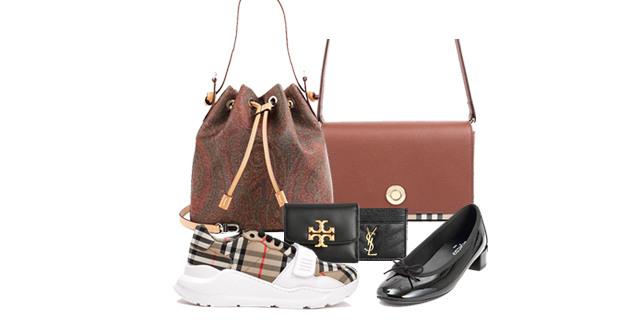 Luxury Brand Fair 명품 남녀잡화