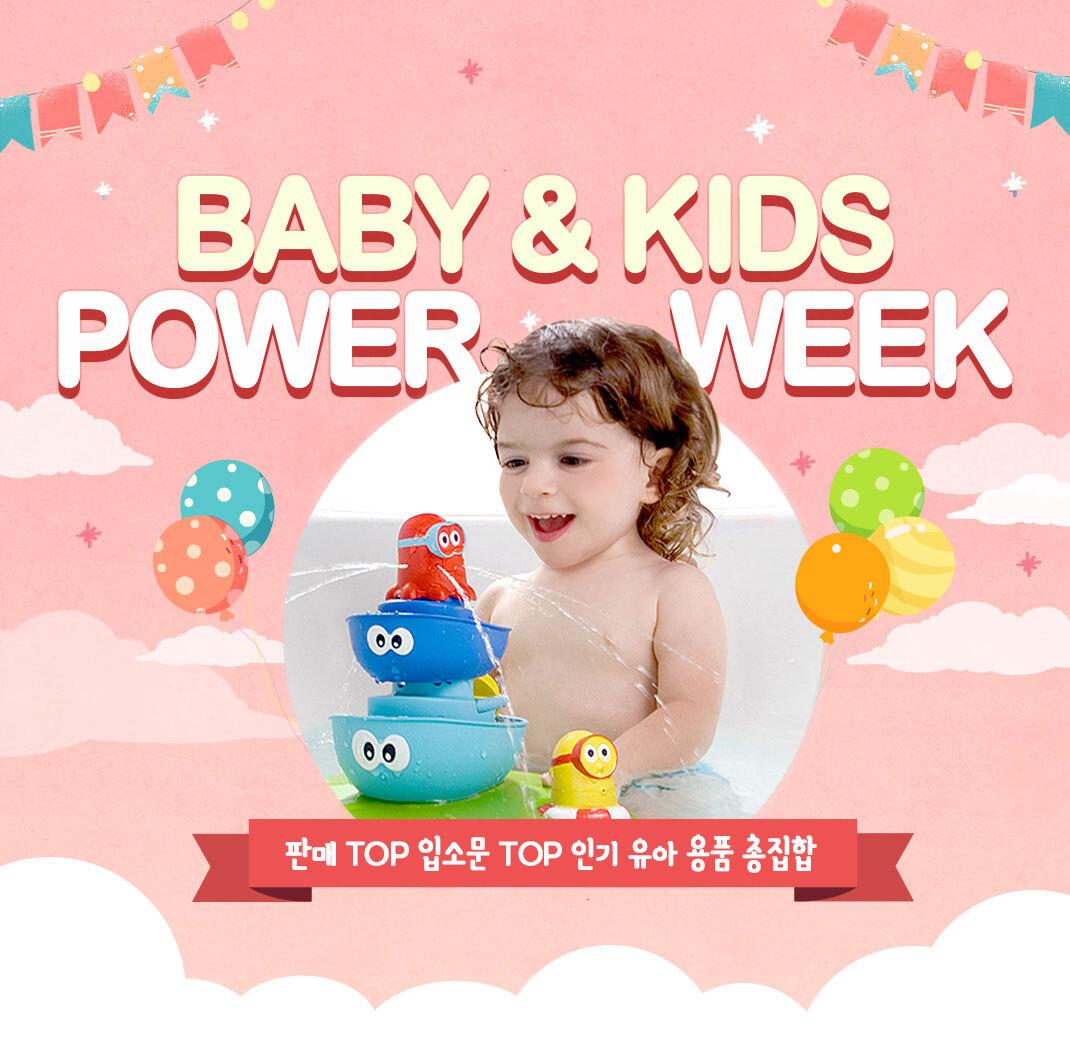 유아동용품 TOP 6 BRAND