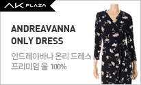 안드레아바나 Only Dress