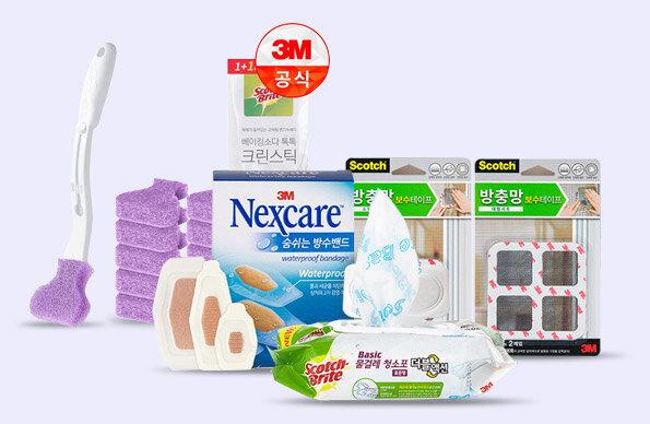 3M 브랜드원 여름특집!
