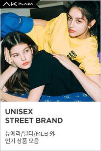 UNISEX STREET BRAND COLLECTION