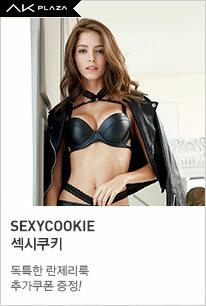 bodyguard 보디가드 2014 new collection season off 품목할인