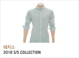 2018 S/S COLLECTION헤지스