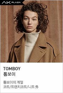 tomboy 톰보이 s/s 최대 50% 품목인하 추가할인쿠폰증정