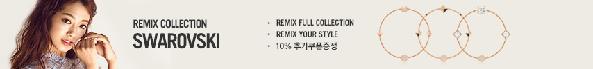 REMIX COLLECTION, SWAROVSKIRemix full collectionRemix your style10% 추가할인쿠폰