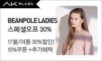 [BEANPOLE LADIES] 17S/S SPECIAL OFF