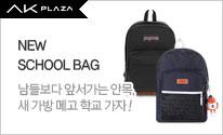 NEW SCHOOL BAG
