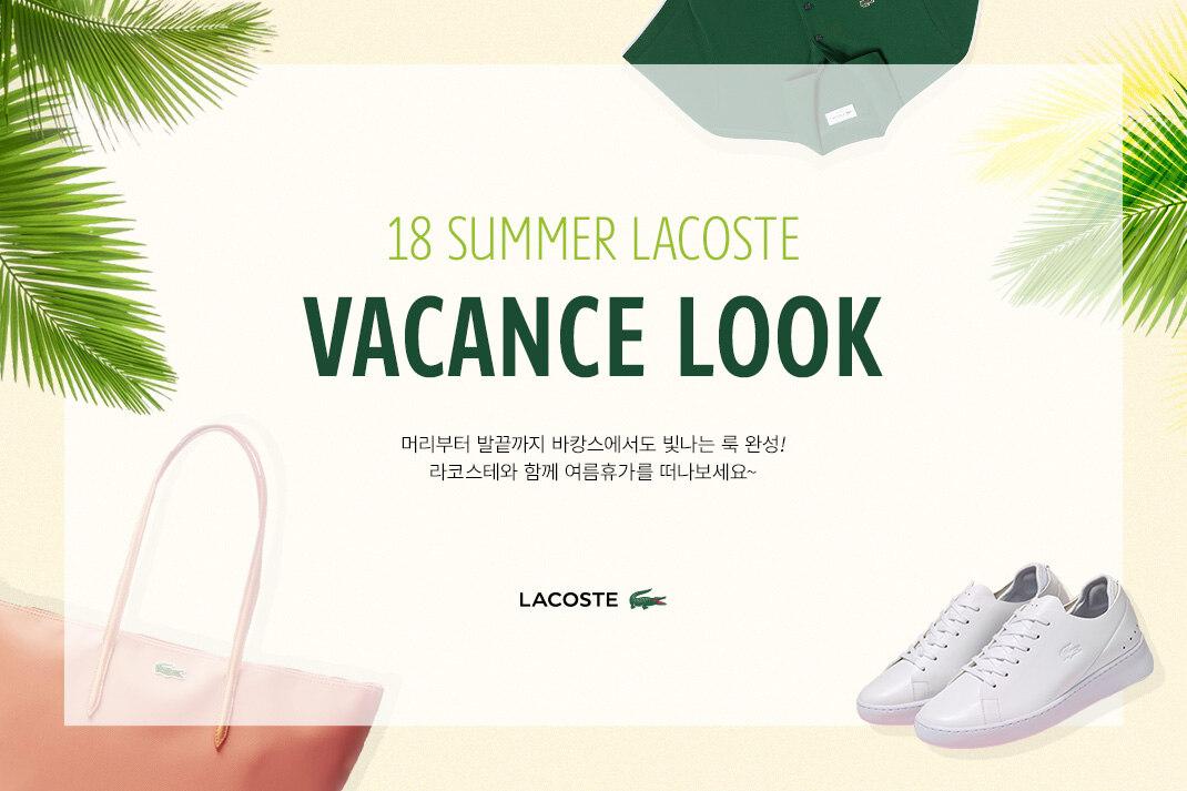 LACOSTE S.S VACANCE LOOK