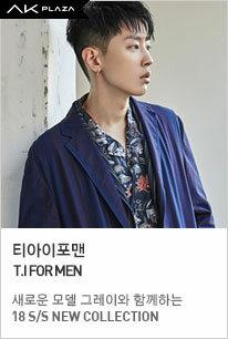 티아이포맨 가을상품 UP TO 60% ~ 40% OFF