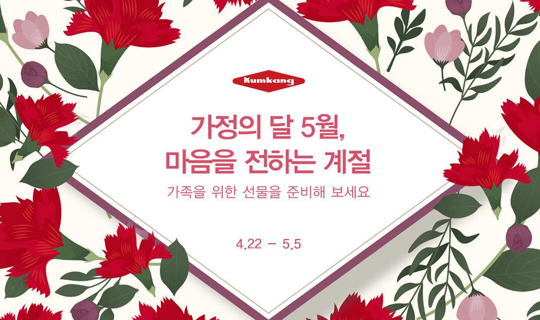 [금강제화] 남/녀 클래식 슈즈