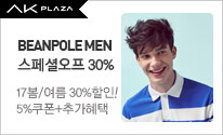 [BEANPOLE] 17S/S SPECIAL OFF 30%