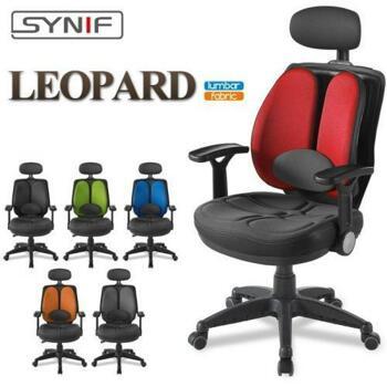 [시니프]레오파드요추형의자/학생의자/사무용의자/컴퓨터의자 ...