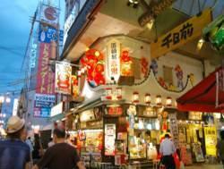 [하나][에어텔]오사카 자유여행 3일