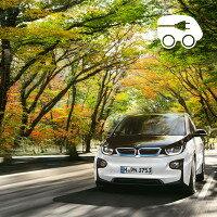 완전자차포함/BMW i3 SOL+(고급형) 전기차 1시간 이용권 (20장 이상 구매 必)