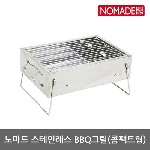 AG 노마드 스테인레스 BBQ그릴 [콤팩트형] N-6892
