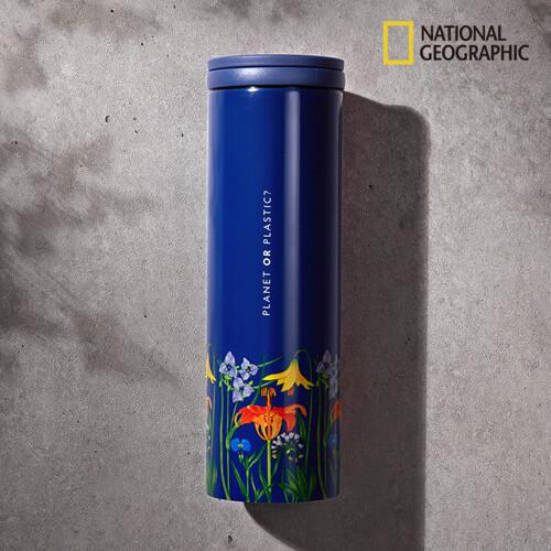 [위존]내셔널지오그래픽 PLANET OR PLASTIC 텀블러 블루 480ml
