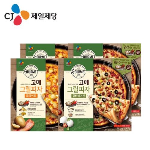 [냉동] CJ 고메 그릴피자포테이토 400g×2개+그릴피자콤비네이션 415g×2개 (총4개)