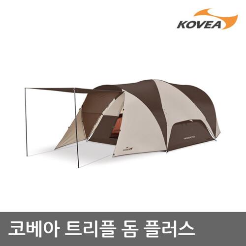 HS 코베아 트리플 돔 플러스 텐트 4인용 KECV9TD-03