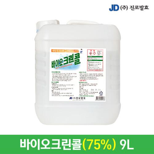 진로발효 바이오크린콜 9L 손소독제 손세정제