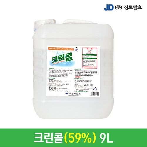 진로발효 크린콜 9L 살균제 발효주정
