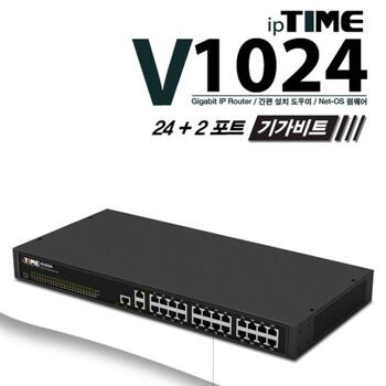 ipTIME V1024 24 + 2 Giga LAN 포트 유선공유기 / 19인치 랙